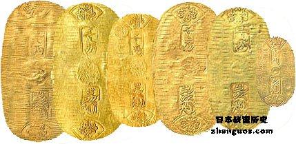 日本战国古代货币 四 日本战国网