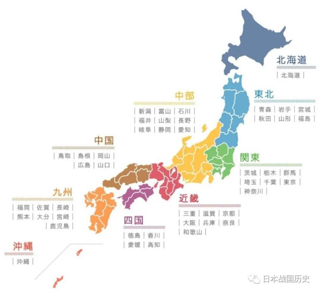 日本战国地图